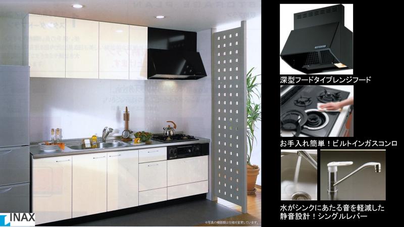 キッチン.pngのサムネイル画像
